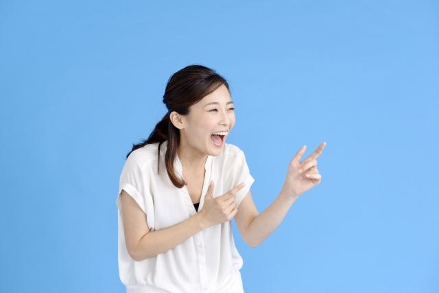 毎日、笑っていますか?今日から笑ってアンチエイジング!! もっと笑いましょう!もっと豪快に笑いましょう!!