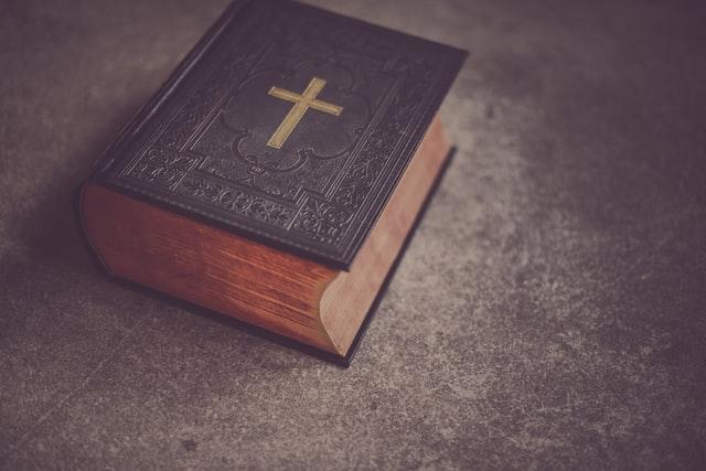 七つの大罪の元ネタの聖書