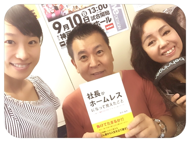 f:id:happymasayuki:20170803142645j:plain