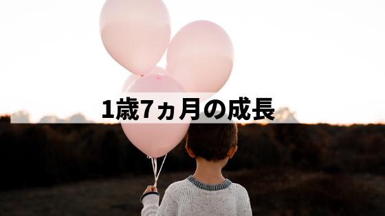 f:id:happymomlife:20190307155058p:plain