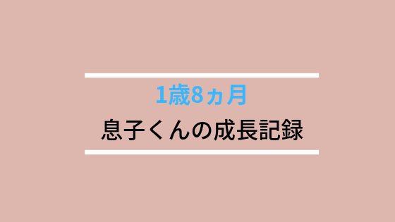 f:id:happymomlife:20190416162457p:plain