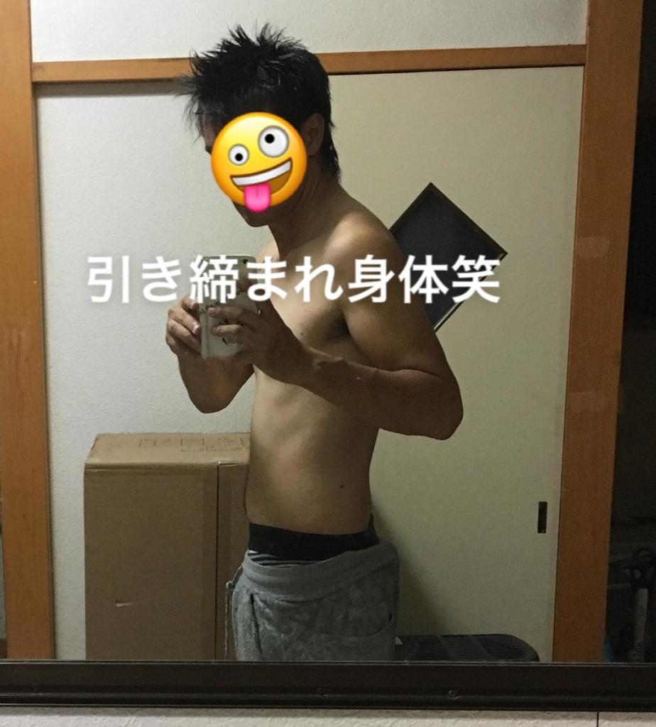 f:id:happymoney1031:20190103221754j:plain