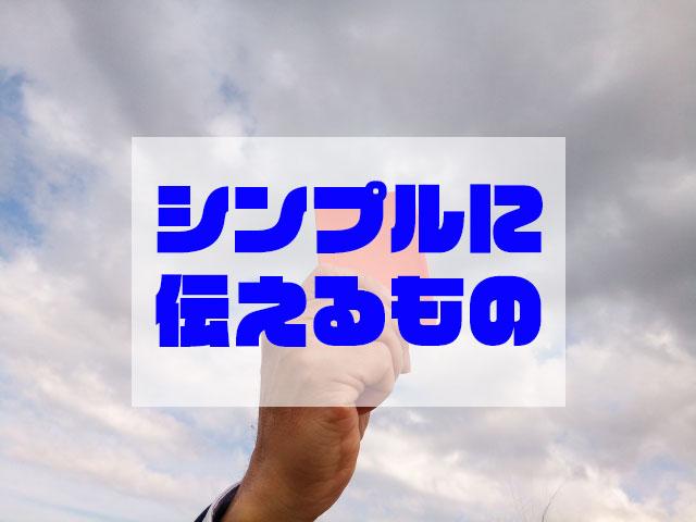 f:id:happymoney1031:20190406161047j:plain