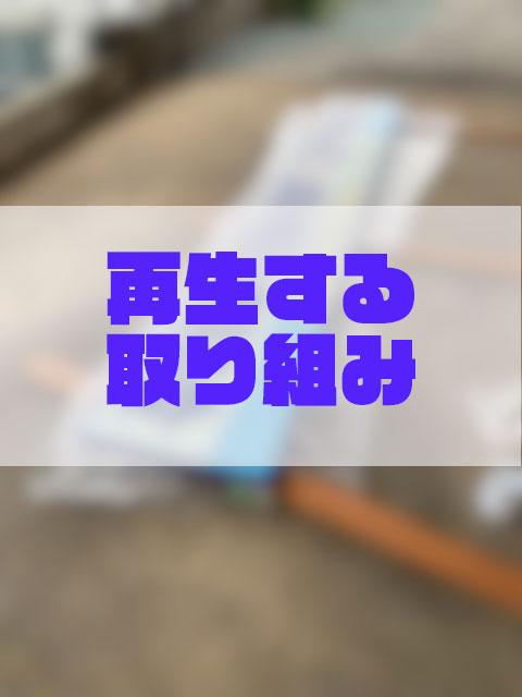f:id:happymoney1031:20190624072036j:plain