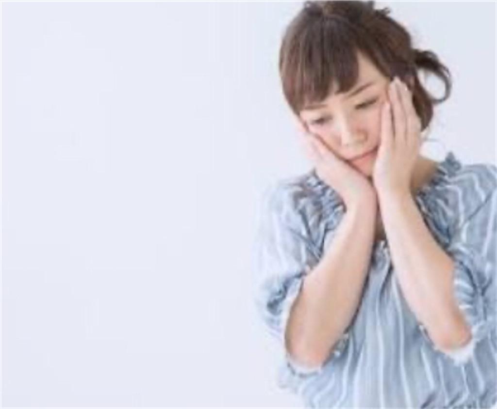 優子 妊娠 小倉