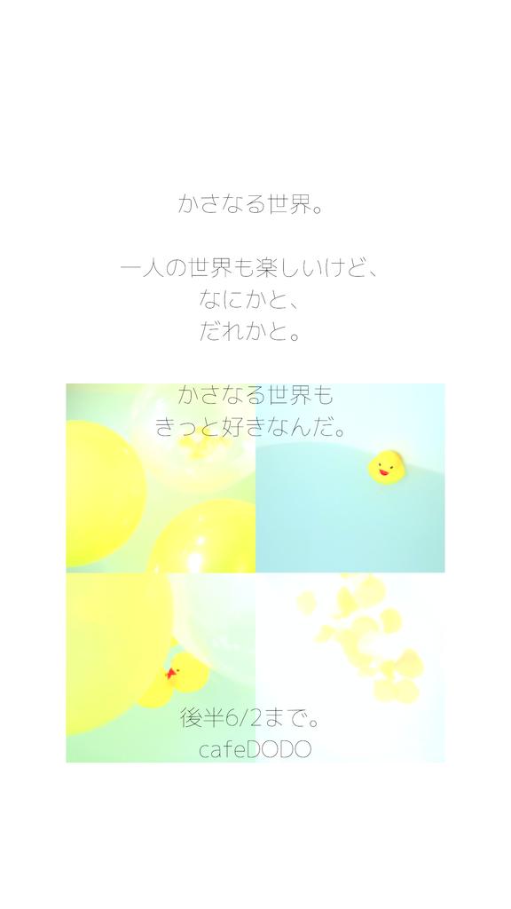 f:id:happyokapi:20210523224226p:image