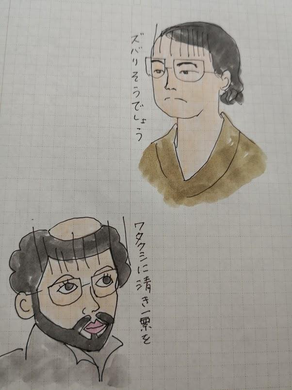 ほぼ日手帳 イラスト