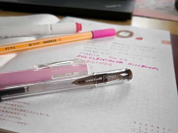 ほぼ日に合うペン