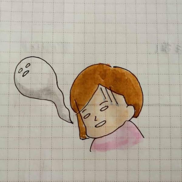 魂抜けイラスト