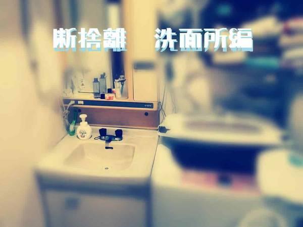 洗面所を片づけて使いやすく収納する