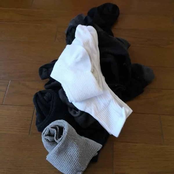 靴下処分するもの