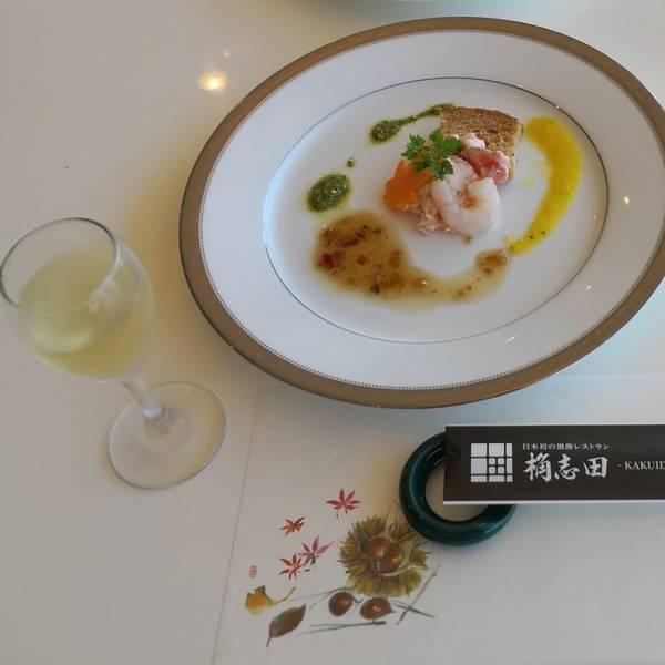 食前酢と前菜