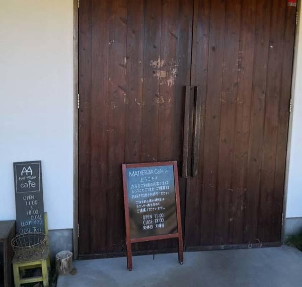 マザルバカフェ木のドア