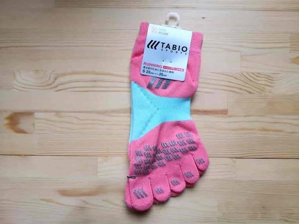 靴下マラソン