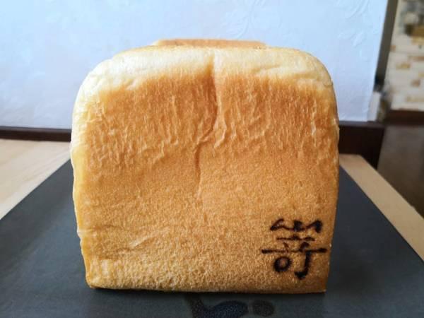 嵜本の高級食パン