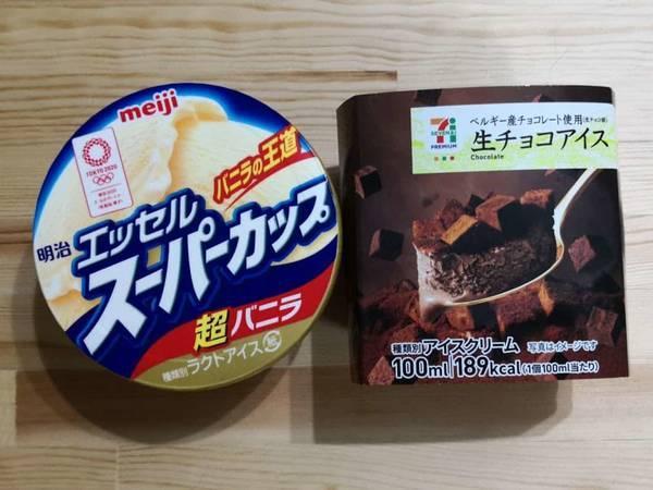 生チョコアイス大きさ比較