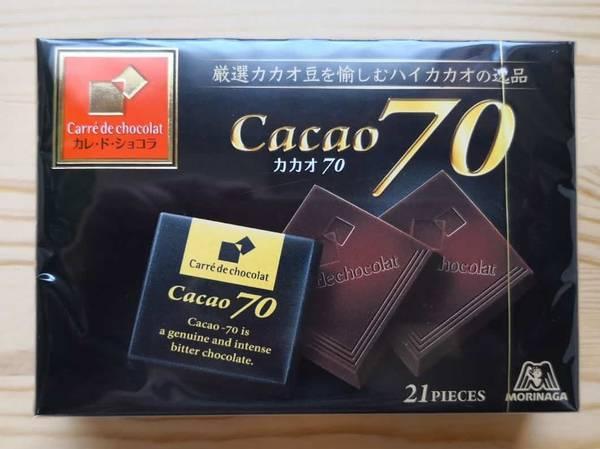 カレ・ド・ショコラカカオ70