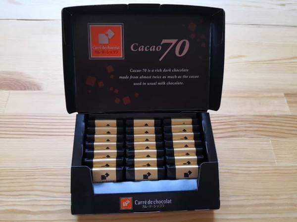 カレドショコラカカオ70