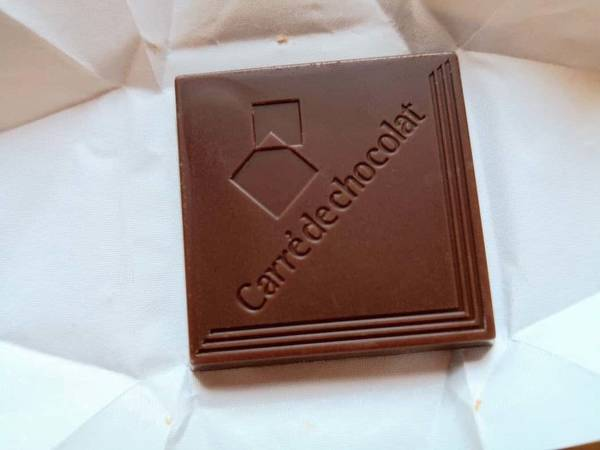カレドショコラフレンチミルク