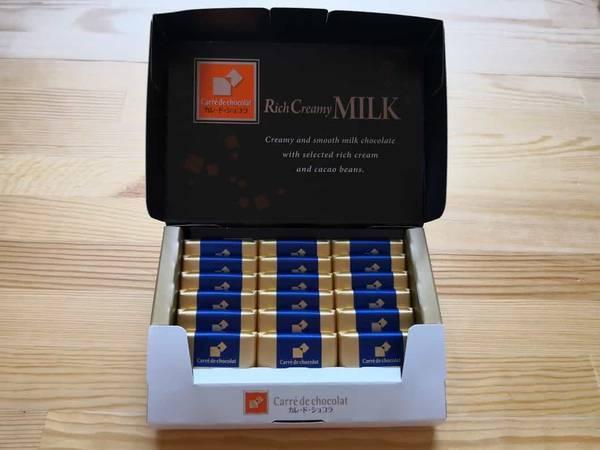 カレドショコラリッチクリーミーミルク