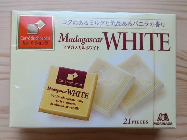 カレドショコラマダガスカルホワイト