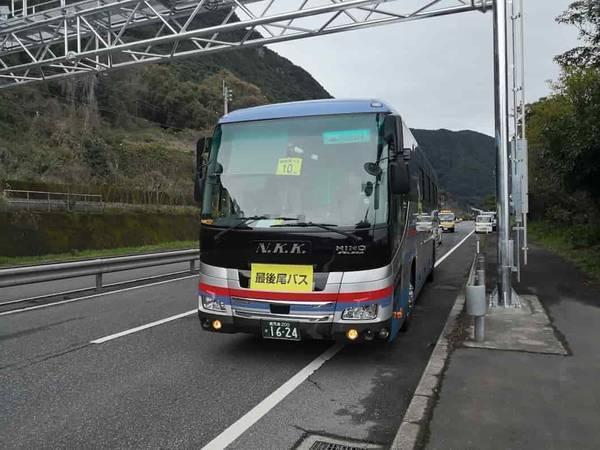 バスで回収