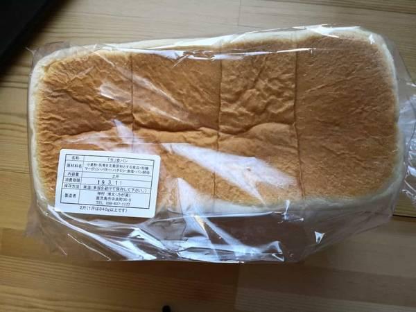 乃が美生食パン2斤