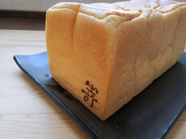嵜本極上ミルクバター食パン