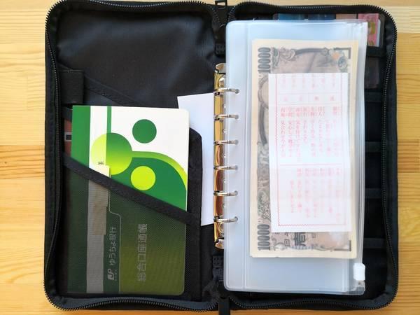 無印良品パスポートケース活用法