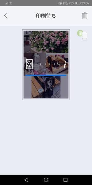 キャノンインスピックアプリ