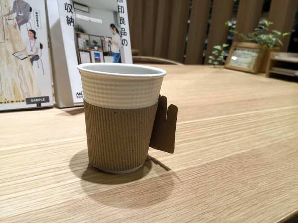 無印100円コーヒー