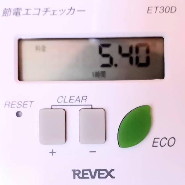 除湿の電気代