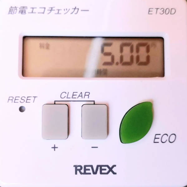 冷房の電気代