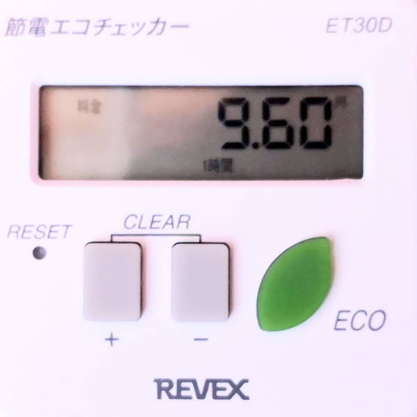 エアコン設定温度を下げる