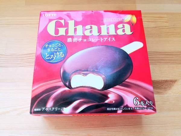 ガーナ濃密チョコレートアイス