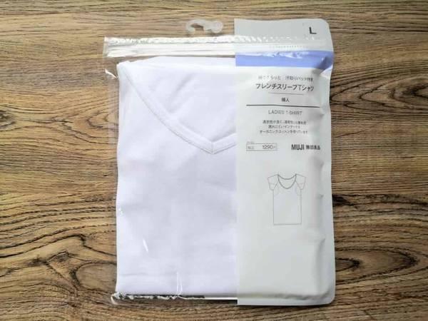 無印良品綿でさらっと汗取りパッド付きフレンチスリーブTシャツ