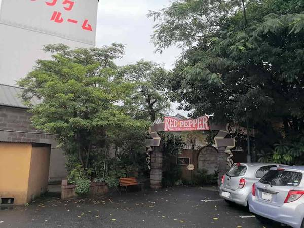 鹿児島市レッドペッパー南ふ頭店ハンバーグ