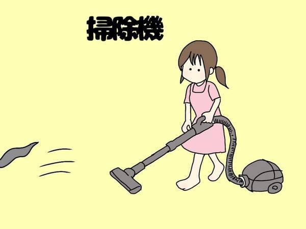 ラビと掃除機
