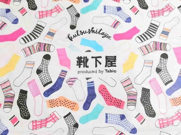靴下屋靴下のリサイクル