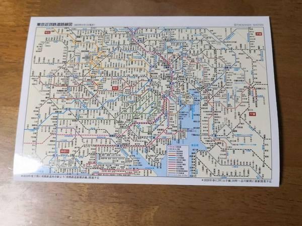 トリンコ路線地図