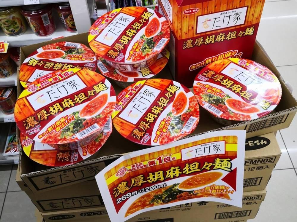 ファミマ濃厚胡麻担々麺