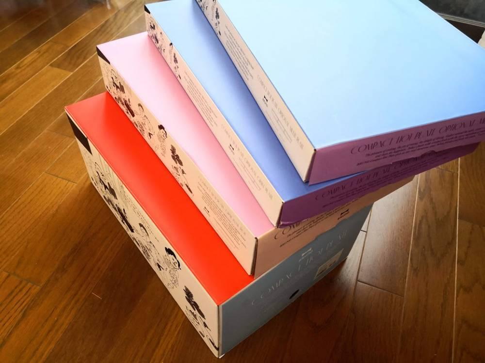 ブルーノの箱