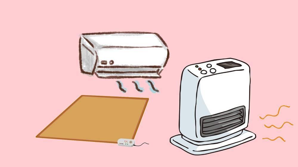 暖房費が一番お得になるのはどれ?