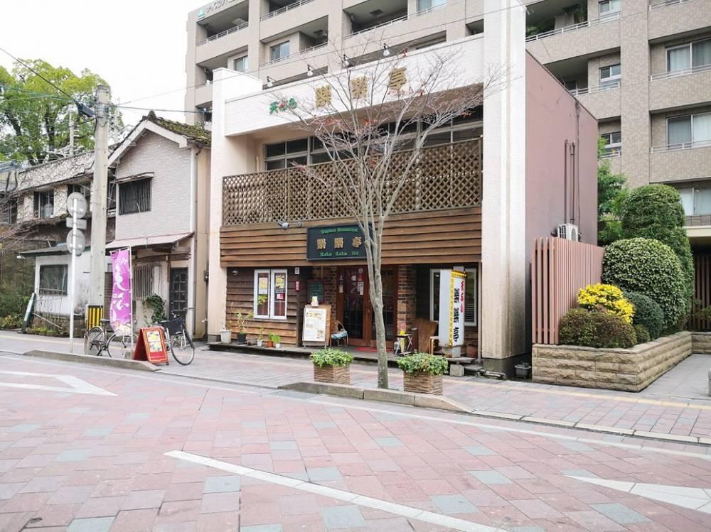 天ぷらランチ楽々亭