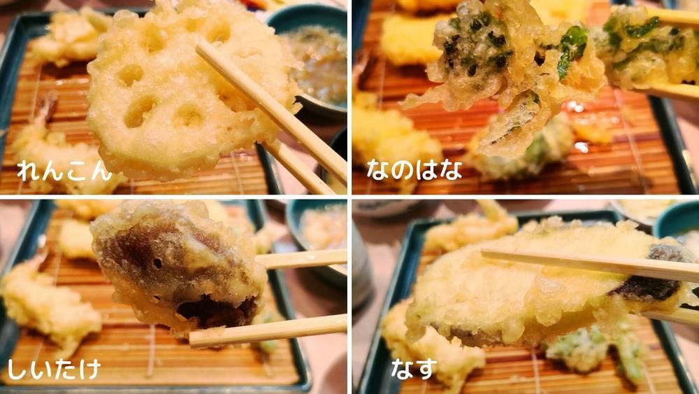 楽々亭天ぷら野菜4種類