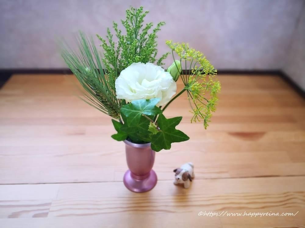 ブルーミーライフから届いたお花