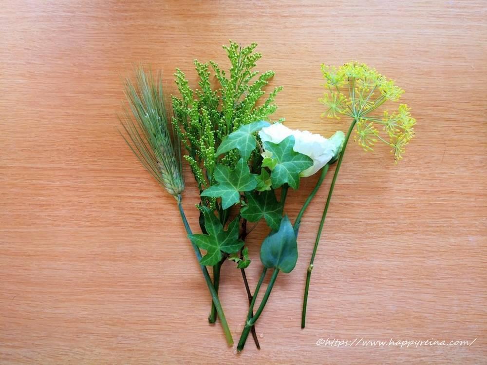 お花のボリューム