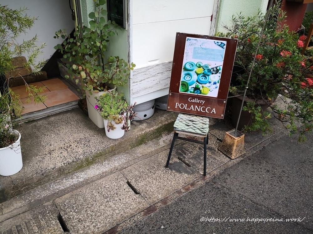 ギャラリー店舗前の看板