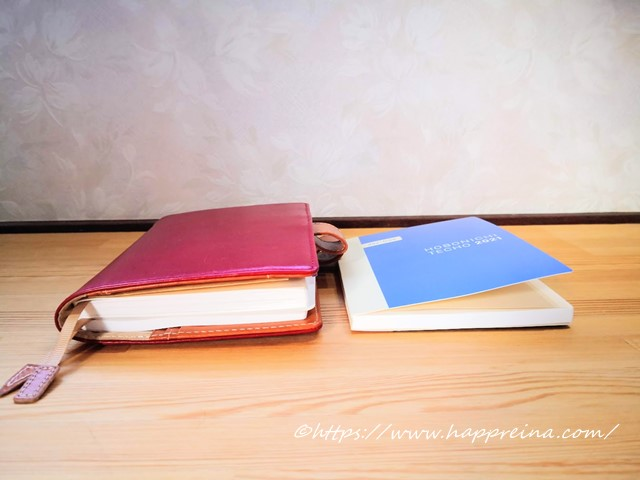 ほぼ日手帳オリジナルとデイフリーの比較