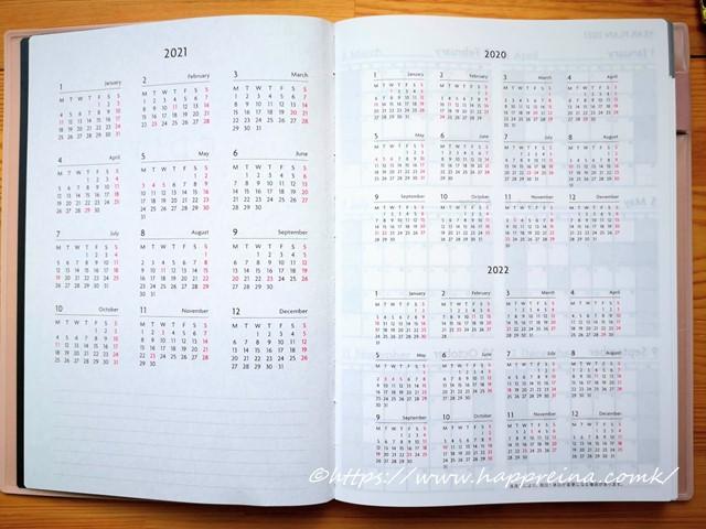 EDiTエディット週間ノート年間カレンダー